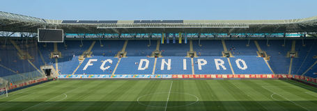Arena do estádio de Dnipro imagens de stock royalty free