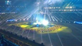 Arena Lviv zdjęcie royalty free