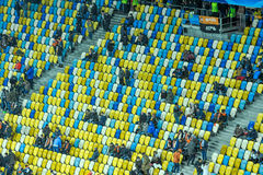 Arena-Lviv football stadium Royalty Free Stock Images