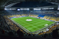 Arena-Lviv football stadium Stock Image