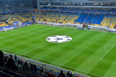 Arena-Lviv football stadium Royalty Free Stock Photo