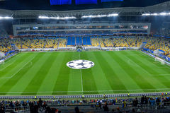 Arena-Lviv football stadium Royalty Free Stock Photos