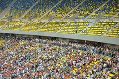 Arena nazionale Fotografie Stock Libere da Diritti