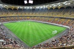 Arena nazionale Fotografie Stock