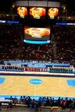 Arena olímpica da esfera da cesta de Beijing põr no serviço Imagem de Stock