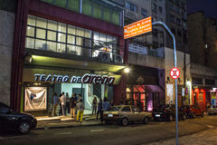 Arena Theater Royalty Free Stock Photo