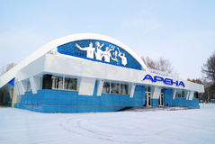 Arena volleyball center in Kemerovo city Royalty Free Stock Photo