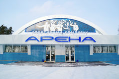 Arena volleyball center in Kemerovo city Royalty Free Stock Image