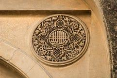 Arenaria che intaglia sulla tomba di periodo di Lodhi Immagini Stock