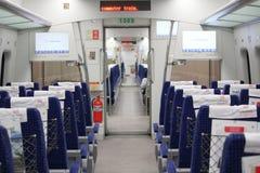 AREX bullet train Stock Photos
