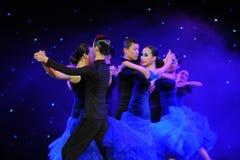 Arg transposition-internationell standard dans-universitetsområdeshow Royaltyfria Foton
