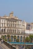 Argel foto de stock royalty free