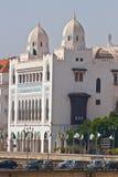 Argel fotografia de stock