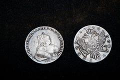 Or argenté russe de vieil argent de pièce de monnaie rétro Photos stock