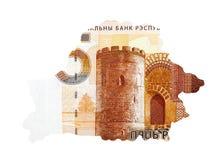 Argent biélorusse Photos stock