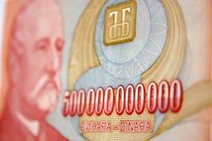 Argent comptant d'inflation Images libres de droits