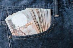 argent de baht à l'intérieur d'argent liquide de devise de la Thaïlande de poche de jeans Photo libre de droits