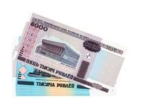 Argent de Belaussian Image libre de droits