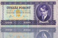 Argent de forint de Hongrie Photographie stock