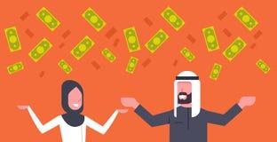 Argent de lancement de Rich Arab Couple Business Man et de femme vers le haut de concept financier musulman de succès Illustration Libre de Droits