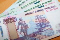 Argent de rouble Photographie stock