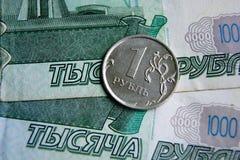 Argent de rouble Image libre de droits