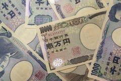 Argent 4 de Yens japonais photos stock