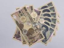 Argent 9 de Yens japonais images libres de droits