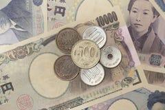 Argent 11 de Yens japonais photographie stock libre de droits