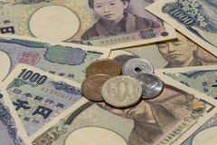 Argent 16 de Yens japonais photo libre de droits