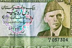 Argent du Pakistan Image stock