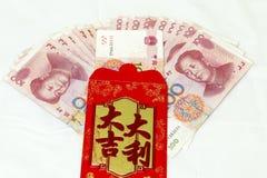 argent emballé par rouge Photo stock