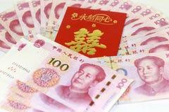 argent emballé par rouge Photos libres de droits