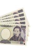 Argent japonais. Photos stock