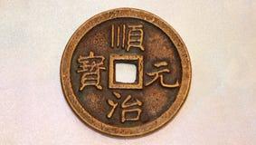 Argent liquide de cuivre Image stock