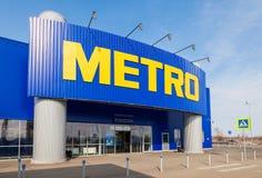 Argent liquide et Carry Samara Store de MÉTRO Images libres de droits
