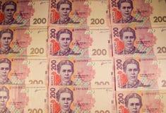 Argent ukrainien Fond de deux cents billets de banque de hryvnia Photo stock