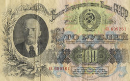 Argent URSS 100 roubles de billet de banque de dénomination Image libre de droits