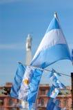 Argentijnse Vlag in de vierkante piramide van Mei Royalty-vrije Stock Afbeelding