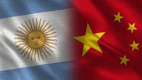 Argentina och Kina realistiska halva flaggor tillsammans vektor illustrationer