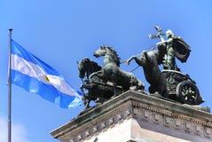 Argentine Congress Stock Photos