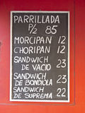 Argentine Menu Royalty Free Stock Images