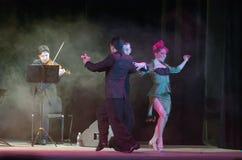 Argentine Tango Stock Photos