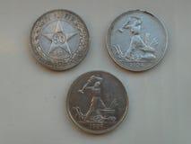 Argento 50 centesimi del RSFSR Fotografie Stock Libere da Diritti