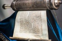 Argento non imballato del rotolo di Torah fotografie stock libere da diritti