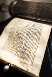 Argento non imballato del rotolo di Torah immagini stock