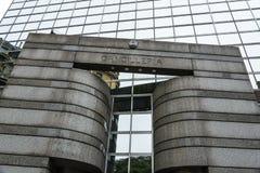 Argentyński ministerstwa spraw zagranicznych i cześć budynek Zdjęcie Royalty Free
