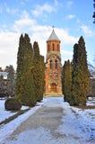 arges Kościół Curtea De Monaster Zdjęcia Stock