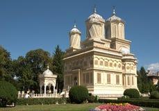 arges monaster Romania Fotografia Royalty Free