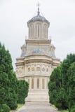 argeskloster romania Arkivfoto